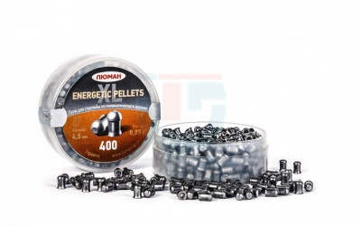 Пульки LUMAN Energetic pellets XL 0,85 гр 400 штук